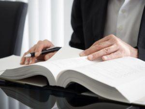行政書士を勉強する人の図